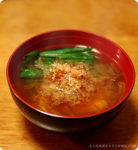 名古屋風雑煮