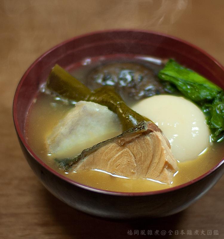 福岡風雑煮