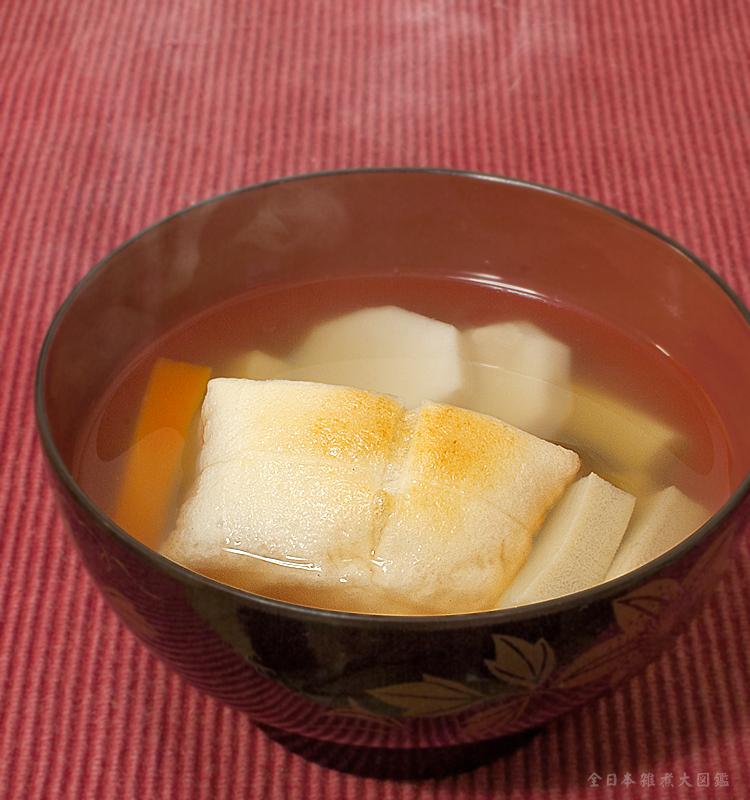 福島風雑煮