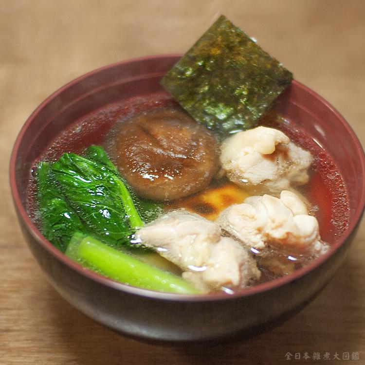 東京風雑煮